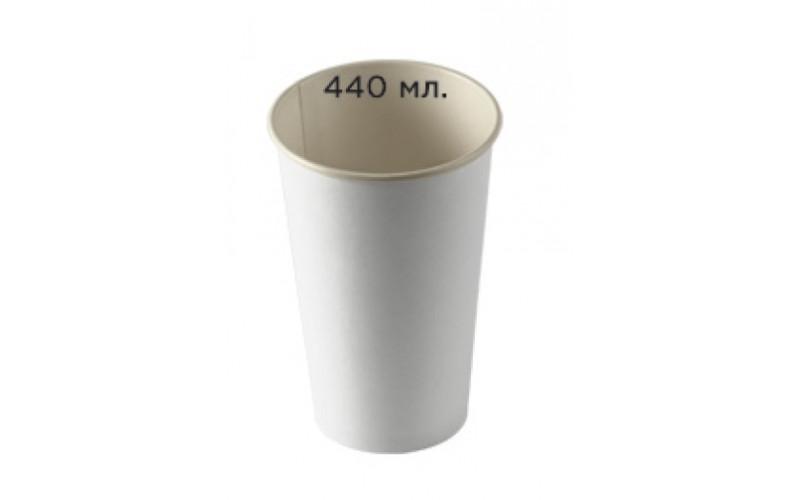 Стаканы белые 440ml